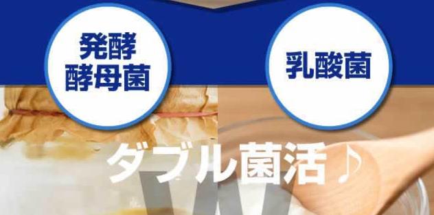 効果検証「Qutt-Tea(キュッティ)」でダイエットできるのか?