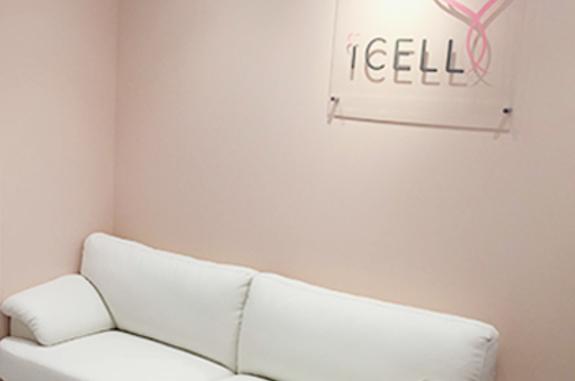 女性専門脱毛サロン「iCELL(アイセル)」体験レビュー