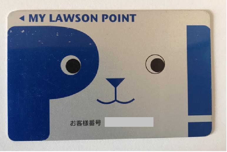 ポンタカードのポイントをdポイントに移行する方法
