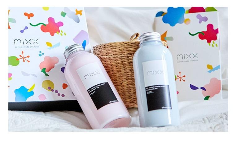 オーダーメイドシャンプーおすすめ①:mixx(ミクス)